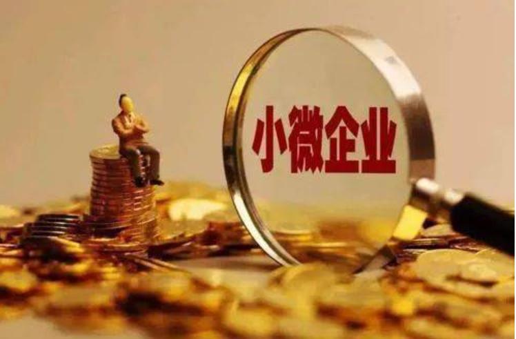 """多家银行荣获""""2021年金融服务中小微企业优秀案例""""奖"""